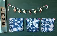 藍染めと傘の作品